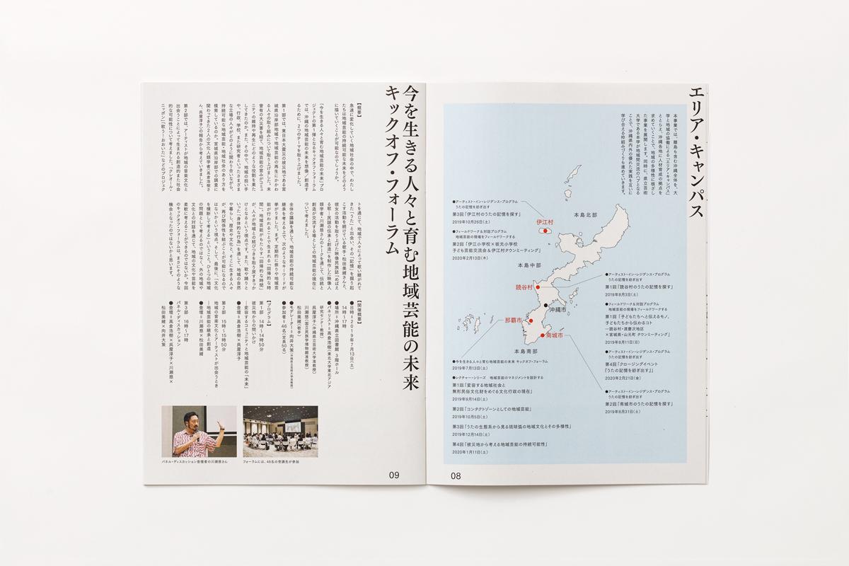 05_okinawabook