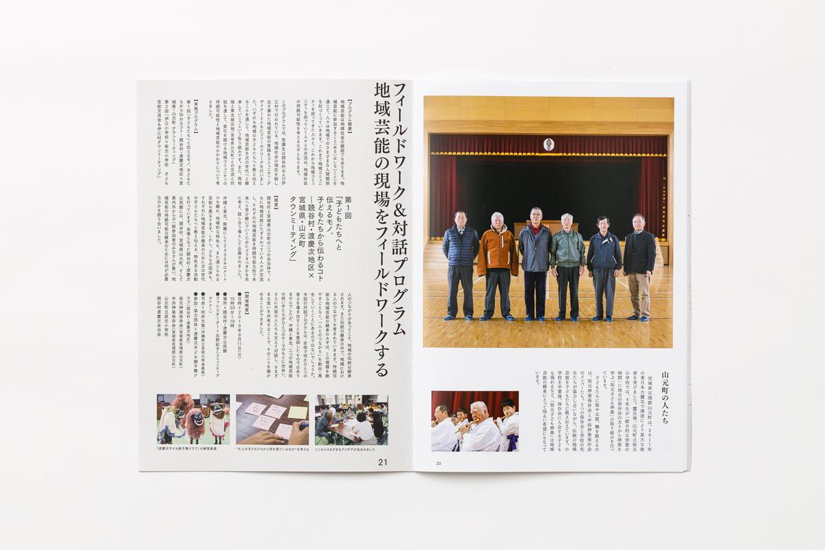 10_okinawabook