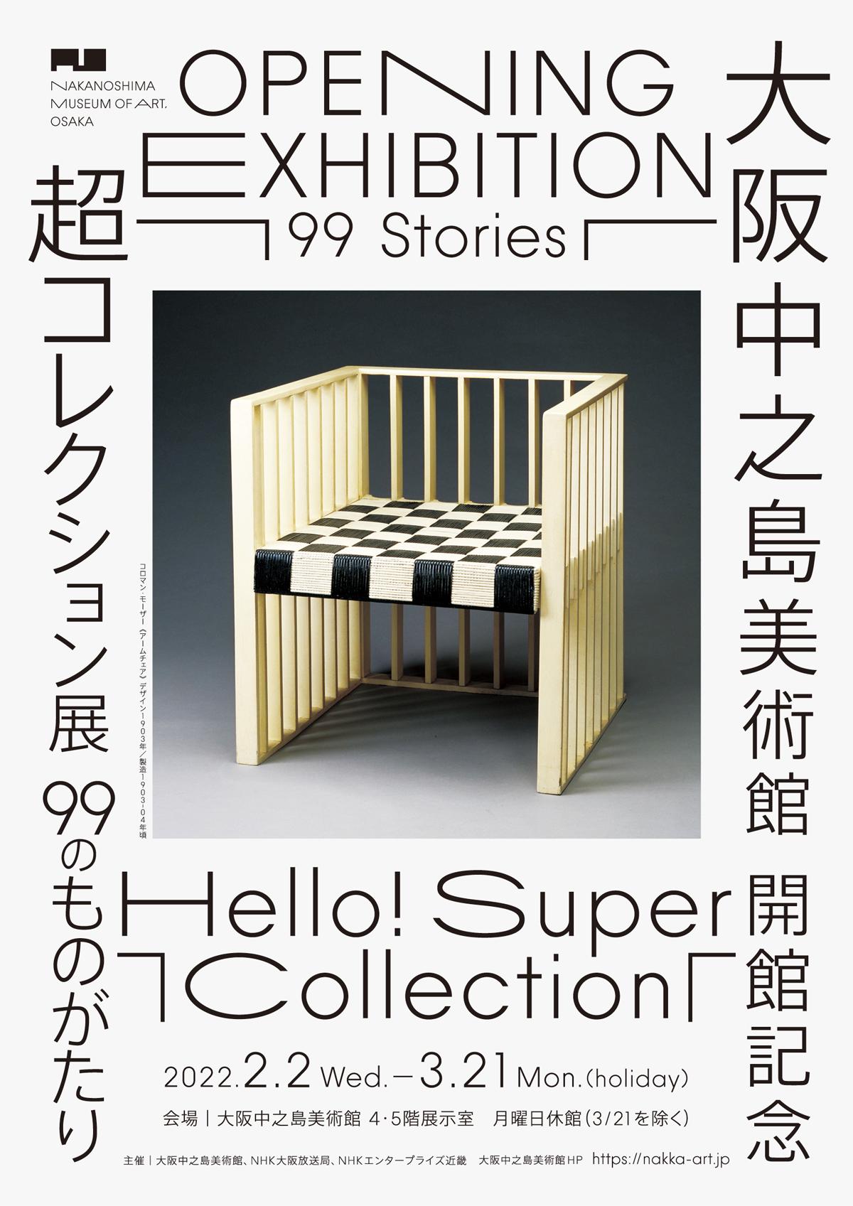 03a_hello_flyer